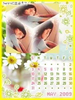 5月カレンダーJerry花.jpg