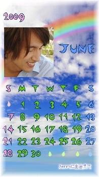 6月カレンダー2.jpg
