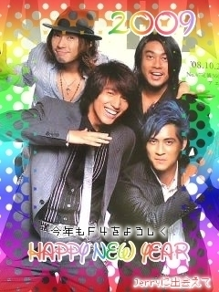 HAPPY F4 YEAR!2009.jpg