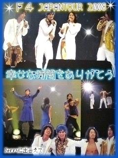 shiawase.jpg