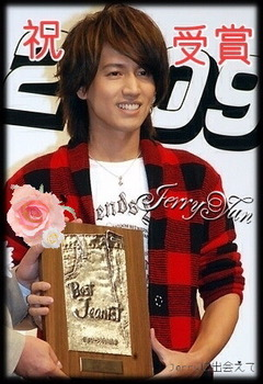 2009.10.19 ベストジーニスト受賞自作.jpg
